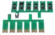Chip Epson 1390 Gabung
