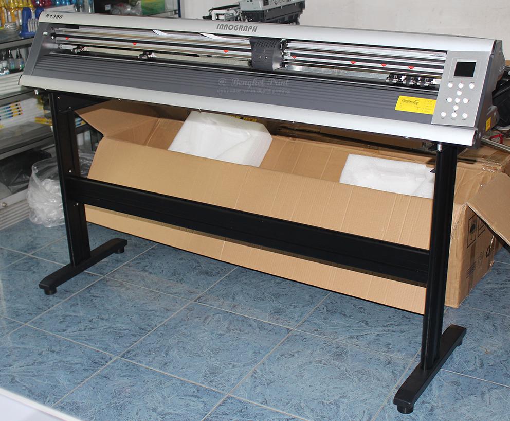 cutting-sticker-innograp-r1350