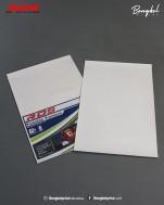 RDS Printable Premium White