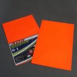 RDS Printable Premium Stabilo