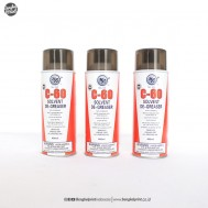 Sprayway C-60 Solvent Degreaser