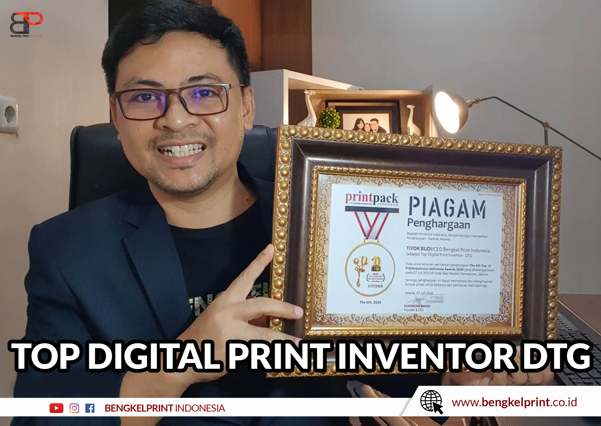 top digital print inventor