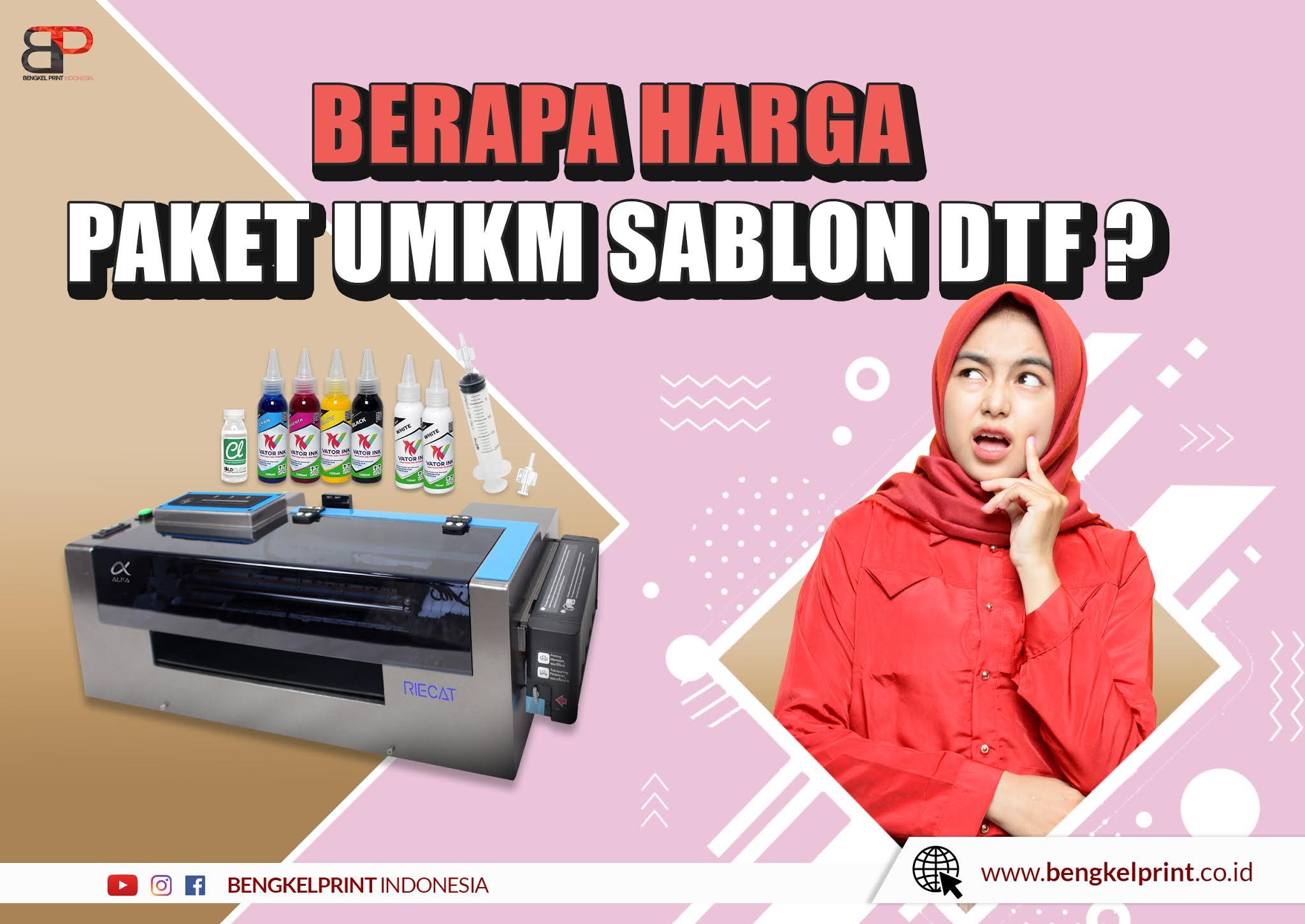 Harga Printer RIECAT ALFA Terbaru