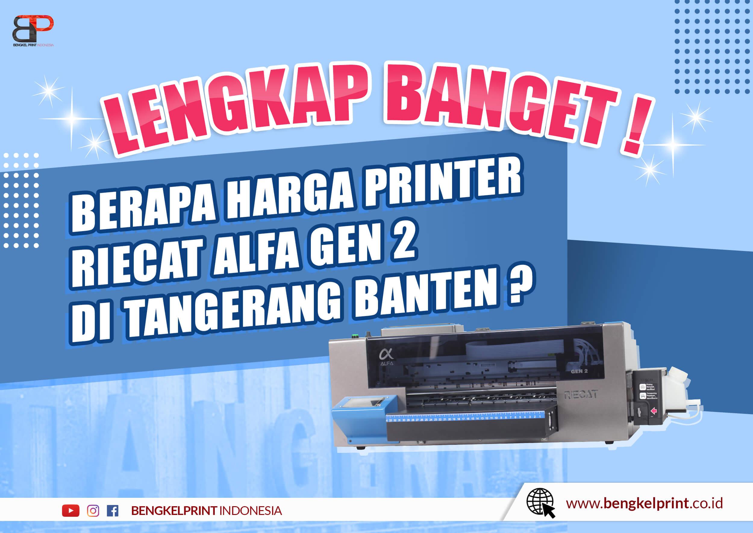 Jual Printer Riecat Alfa Gen 2 Tangerang