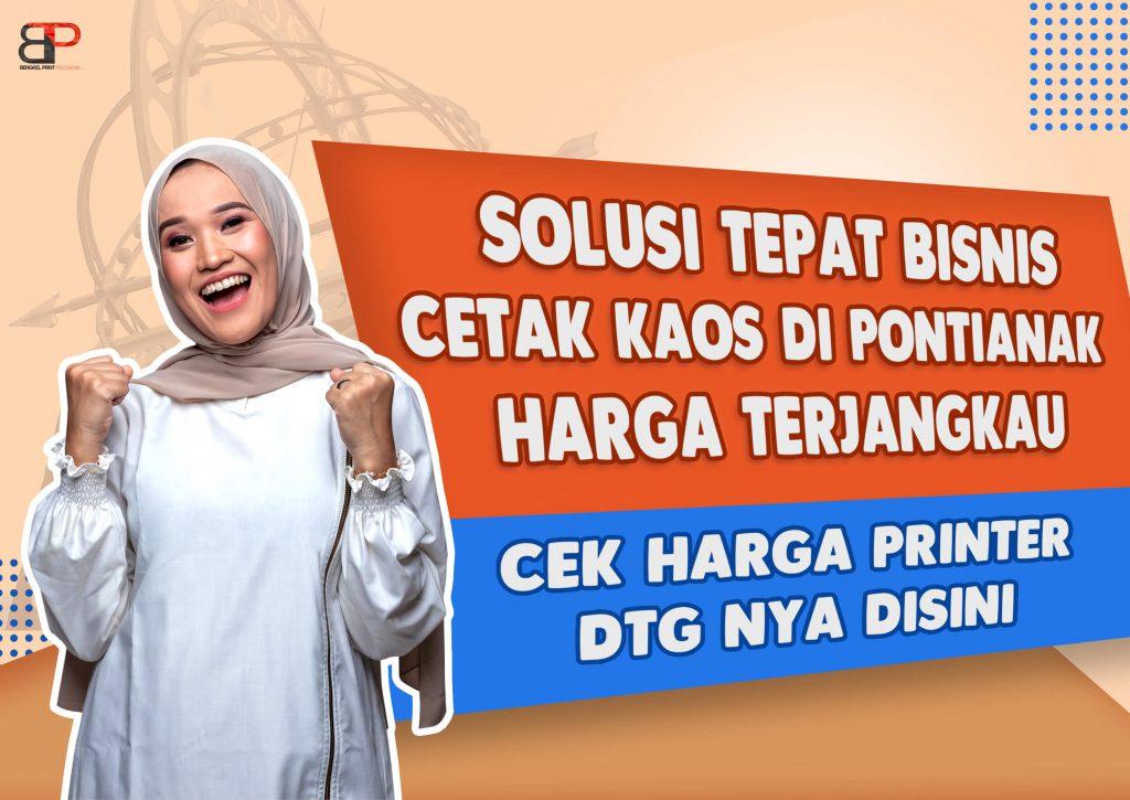 Printer DTG RIECAT A3 Kalimantan